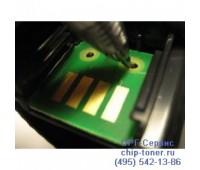 Чип голубого картриджа Lexmark C950 / X950 / X952de / X954de