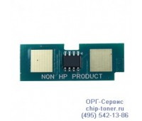 Чип желтого картриджа HP 1500 / 2500 / 2550 / 2820 / 2840