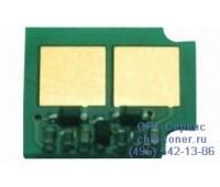 Чип голубого фотобарабана HP Color LaserJet CP6015 / CM6040MFP