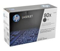 Картридж черный увеличенной емкости HP LaserJet Pro 400 M401 / Pro 400 MFP M425 оригинальный