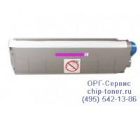 Картридж пурпурный Xante CL30 совместимый