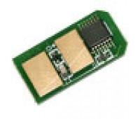 Чип пурпурного картриджа OKI C310 / C330 / C510 / C530 MC351 / MC361 / MC561
