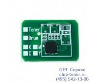Чип голубого картриджа Oki C9655 / C9655N